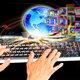 Ingenieria de software la carrera del futuro
