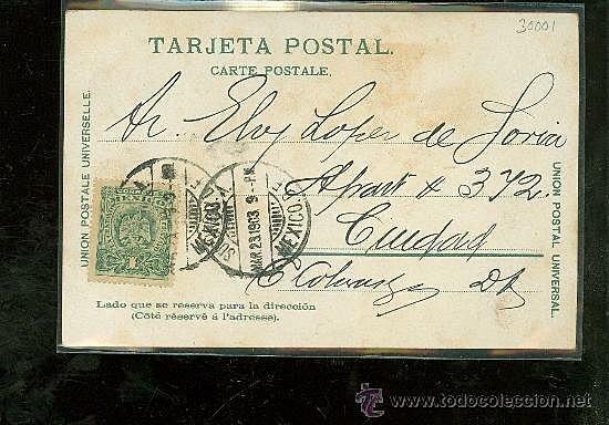 Díaz firma un tratado para que México ingrese como miembro de la Unión Postal Universal.