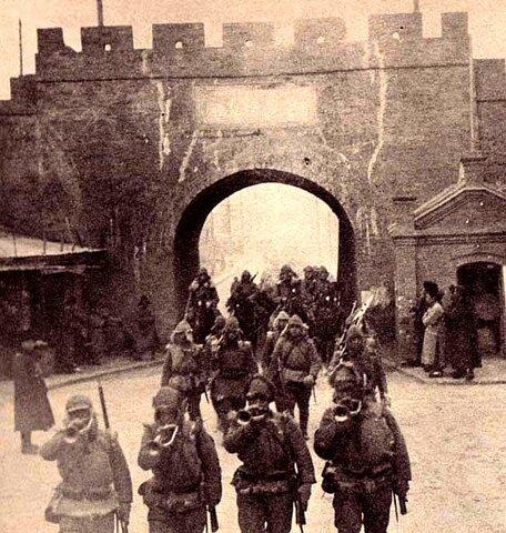 Japón invade Manchuria