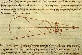 Sistema Planetarios Heliocéntrico