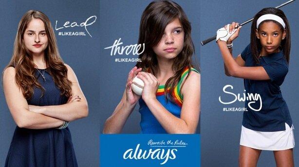 """PRWeek campaña del año 2015 """"#LikeAGirl"""""""