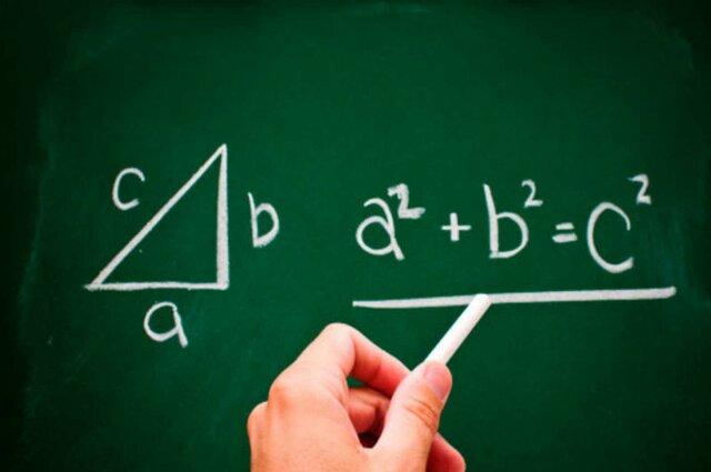 Nace la Trigonometría