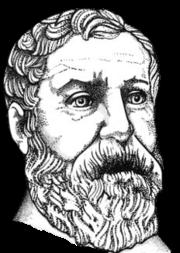 Первое известное устройство, приводимое в движение паром, было описано Героном Александрийским.