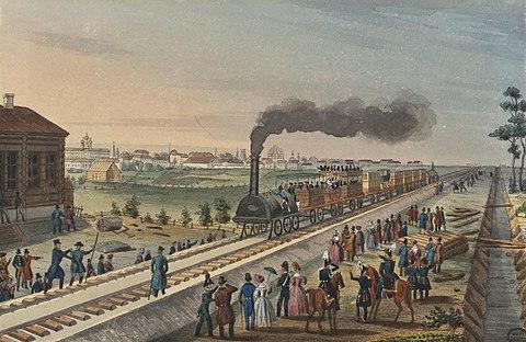 Открытие Железной Дороги в Российской Империи