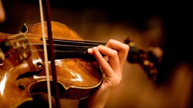 La meva primera classe de violí
