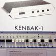 Kenbank-1
