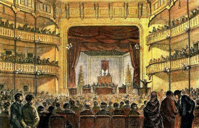 Primer Congrés de la Federació Regional Espanyola de l'AIT