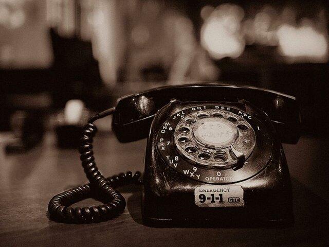Cursos Telefónicos