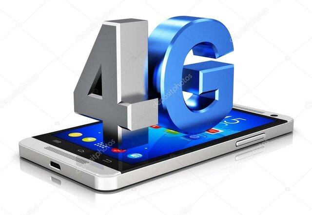 1er réseau 4G
