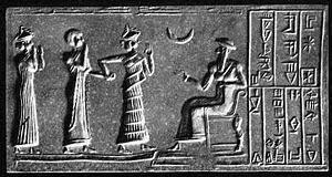 MESOPOTAMIA: PRINCIPALES APORTACIONES AL ÁMBITO JURÍDICO