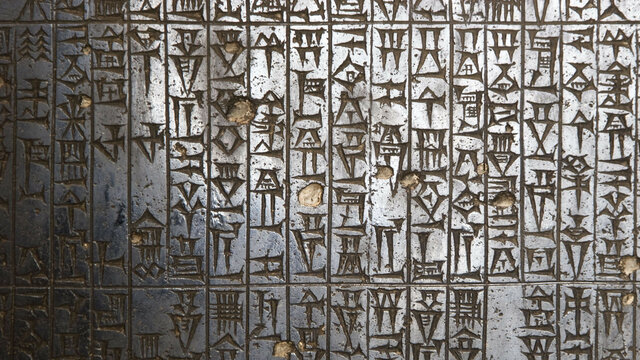 MESOPOTAMIA: CÓDIGO HAMMURABI
