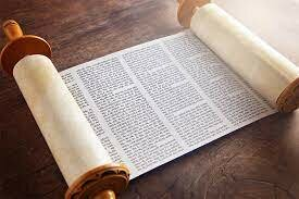 ISRAEL: PRINCIPALES APORTACIONES AL ÁMBITO JURÍDICO.