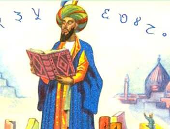 Civilización Árabe