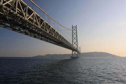 Puente Akashi Kaiky Bridge