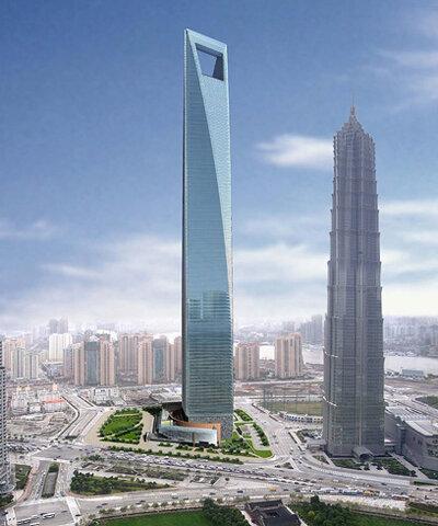 Centro Financiero Mundial