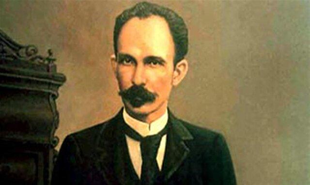 José Martí (Periodista, poeta y educador Cubano 1853 – 1895 )