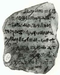 La Era de la escritura S.XVII-XVI