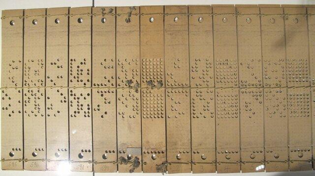 JOSEPH JACQUARD - targetes perforades
