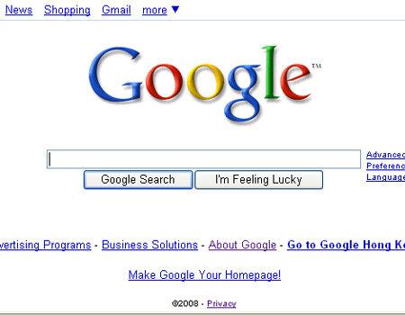 Google es considerat el millor bucador web del món