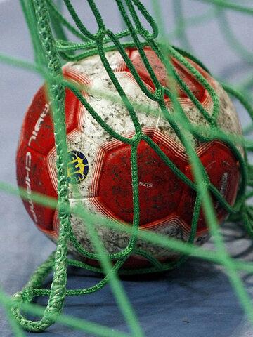 Primer gol de handball