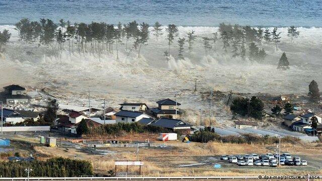 Terratremol a Japó (climàtic)