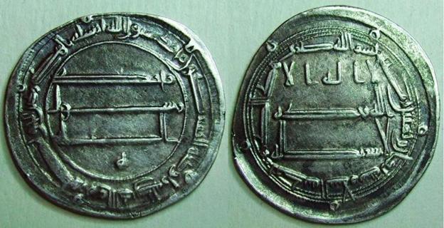 Куфические монеты