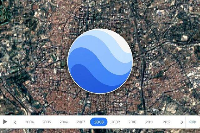Junio de 2005: lanzamiento de Google Earth