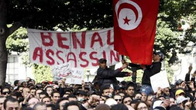 Primavera Àrab (social)