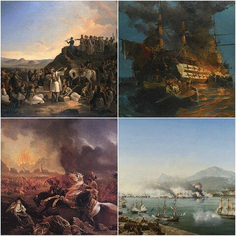 Independencia Grecia