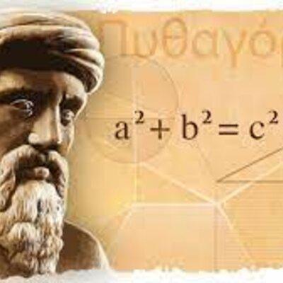 Historia del Teorema de Pitágoras timeline