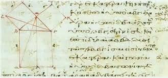 600 A.C. EL TEOREMA DE PITAGORAS EN GRECIA