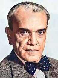 Adolfo Ruíz Cortinez (1952 - 1958)