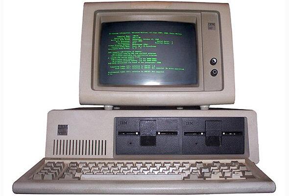 Cuartos ordenadores