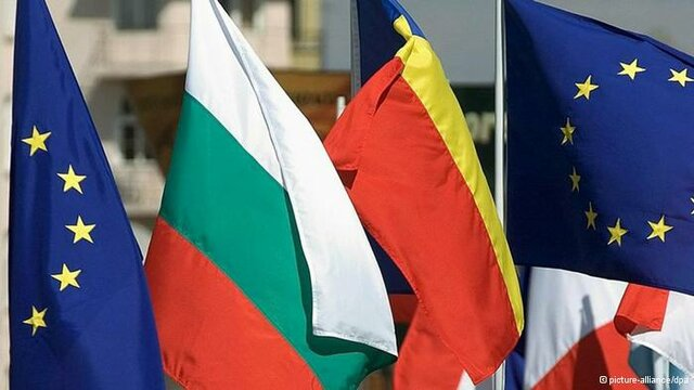 Es va proclamar a Rumania i Bulgària terreny Europeu