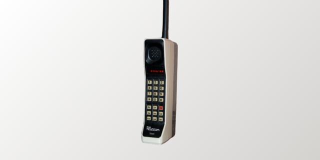 Mobile Phone---Martin Cooper