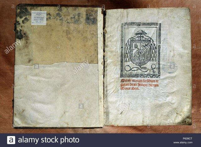El paper a mes antic (conservat) a Espanya