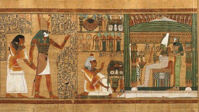 El papel egipcio
