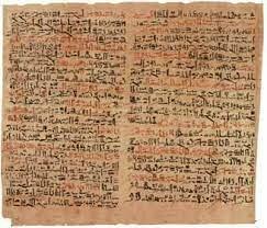 La primera referencia a la diabetes aparece en un papiro egipcio.