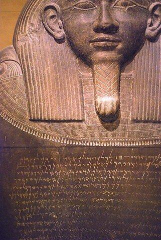 El pueblo Fenicio crea el alfabeto