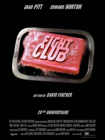 Fight Club release date