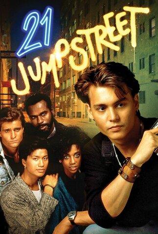 The peak of TV in the 80s