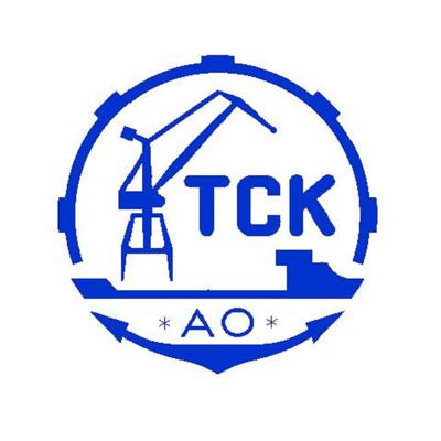 Создание Томской судоходной компании timeline