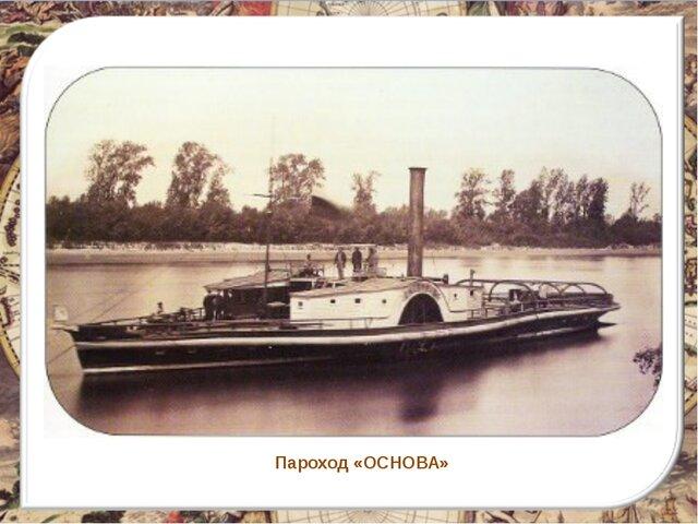 Первый пароход в Западной Сибири