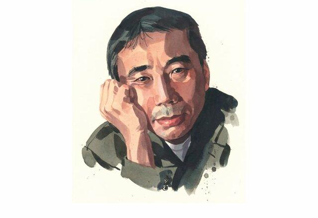 Novela Tokio Blune (1987)