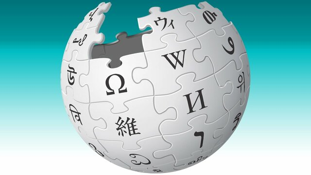 Comienzo de la Wikipedia