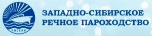 Объединение Томское речное управление Западно-Сибирского речного пароходства и Томский речной порт