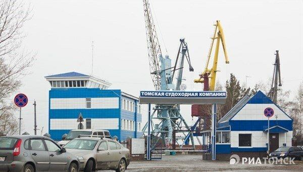 ОАО «Томская судоходная компания»