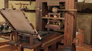 Invention of the Gutenberg press