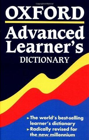 Педагогическая лексикография