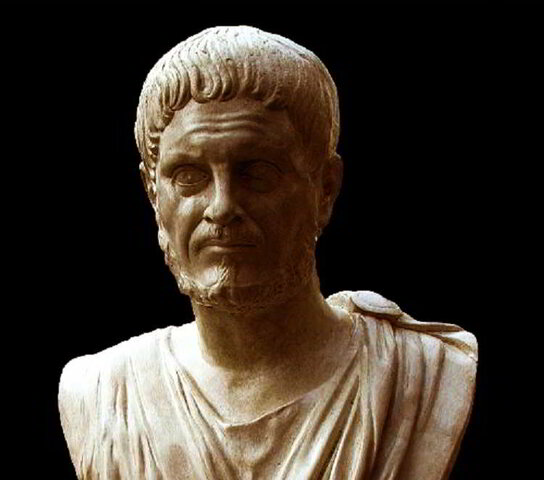 Diocleziano imperatore